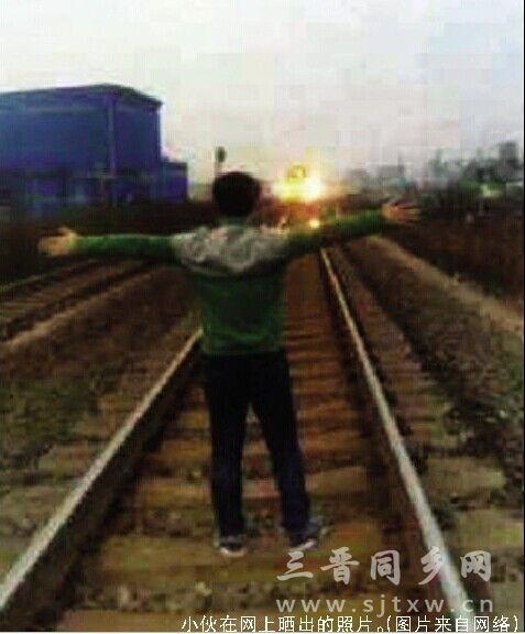 太原到温州的k1386次列车
